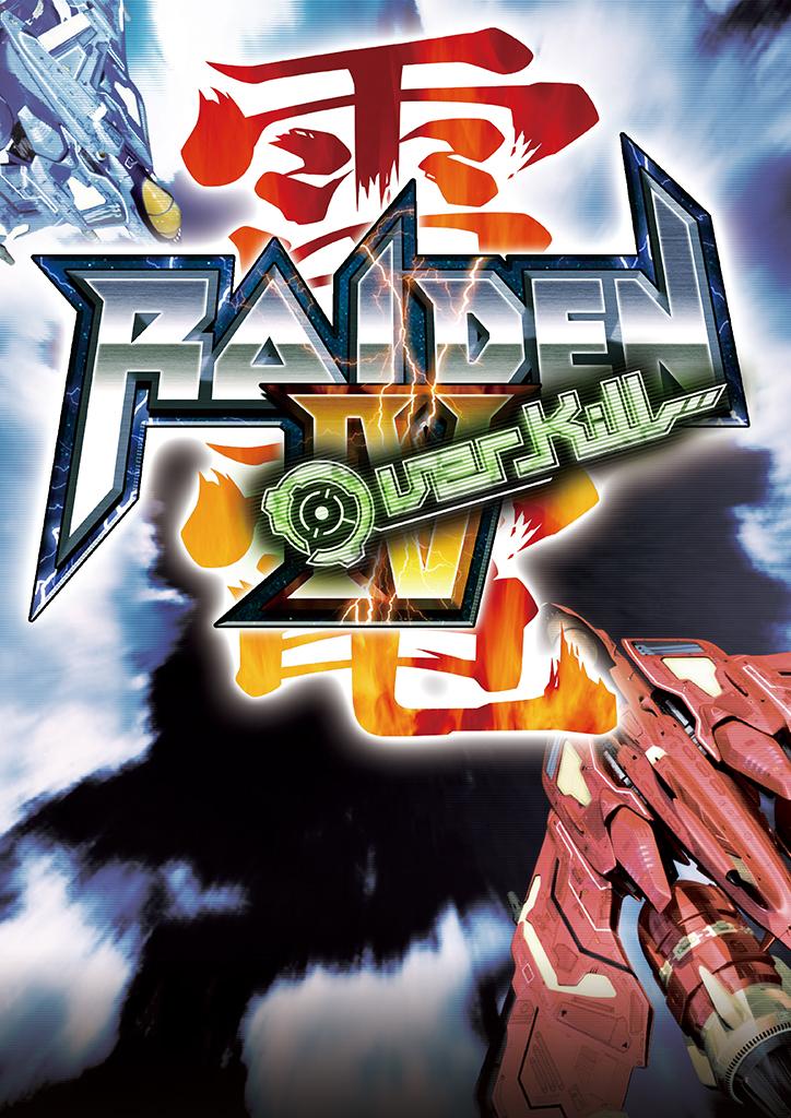 Raiden 4 - Overkill