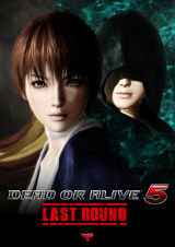 Dead or Alive 5 - Last Round