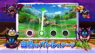 Ankündigung: Theatrhythm Dragon Quest