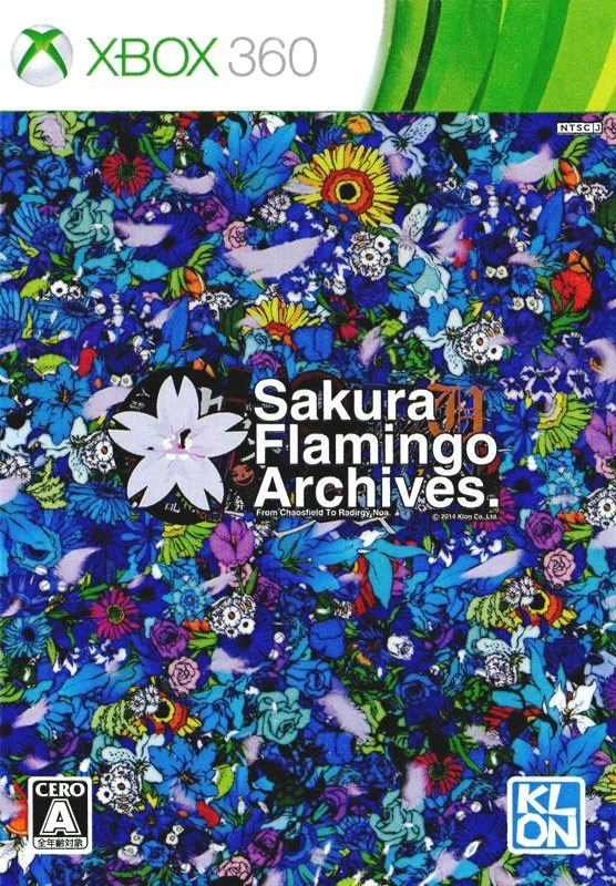 Sakura Flamingo Archives