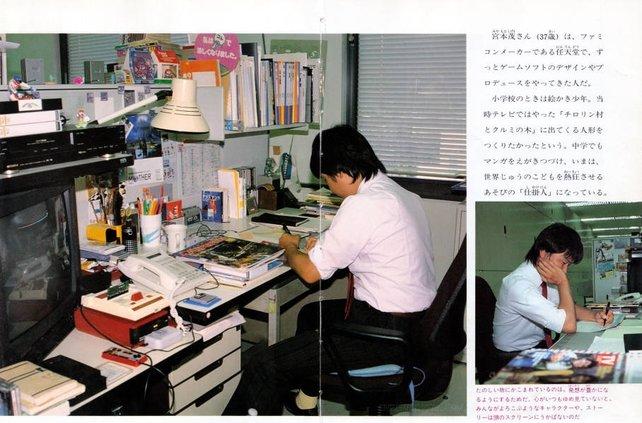Miyamotos Arbeitsalltag 1089. Aber auch die Programmierer in der externen Abteilung SRD schuften zeitweise bis abends um zehn.
