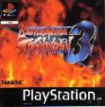 Battle Arena Toshinden 3