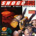 Shogo - MAD