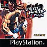 Street Fighter EX 2 Plus Alpha