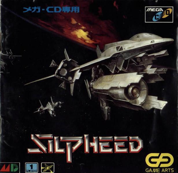 Silpheed (Mega CD)