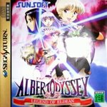 Albert Odyssey - The Legend Of Eldean