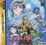 Lunar the Silver Star (jap)