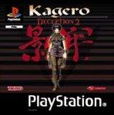 Kagero Deception 2