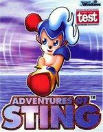 Adventures of Sting