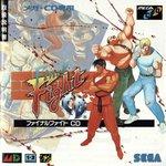 Final Fight (Mega CD)