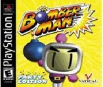 Bomberman - Party Edition