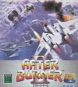 Afterburner 2