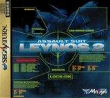 Assault Suit Leynos 2