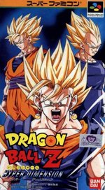 Dragon Ball Z 7 - Hyper Dimension