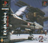 Macross: Digital Mission VF-X2