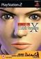 Resident Evil - Code Veronica X