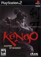 Kengo - Master of Bushido