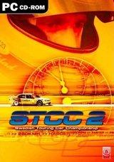 STCC 2 Touring Car Championship