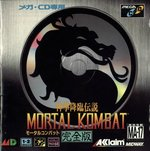 Mortal Kombat (Mega CD)