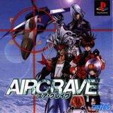 Air Grave