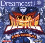 Rival Schools 2: Project Justice