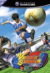 Virtua Striker 3 - Version 2002