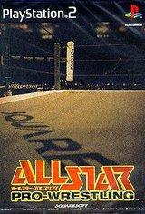 All Star Pro Wrestling