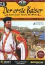 Der erste Kaiser