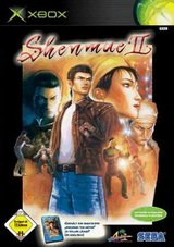 Shenmue 2