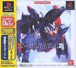 Z-Gundam