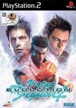 Virtua Fighter 4 Evolution