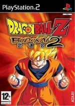 Dragon Ball Z - Budokai 2