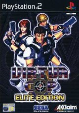 Virtua Cop - Elite Edition