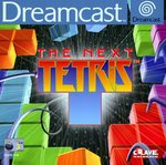 Tetris - The Next Tetris