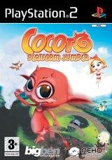 Cocoto - Platform Jumper
