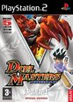 Duel Masters (PS2)