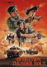 Operation Thunderbolt