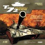 T-72 Balkans on Fire