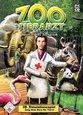 Zoo Tierarzt