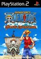 One Piece - Grand Adventure