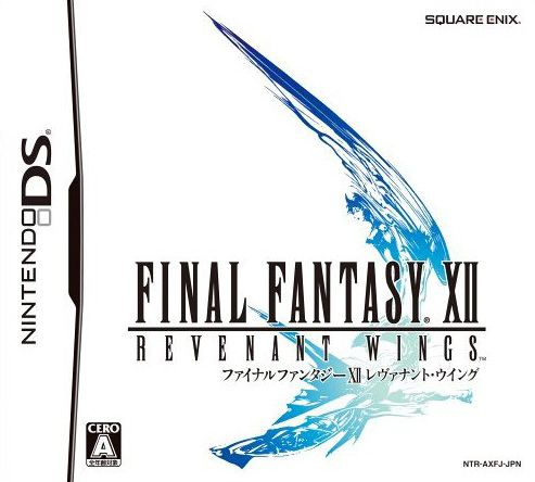 Final Fantasy 12 Revenant Wings