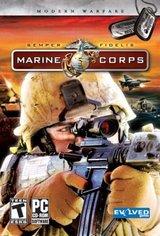 Semper Fidelis - Marine Corps
