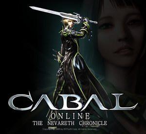 Cabal - Das beste kostenlose MMORPG das es zurzeit im Internet gibt.