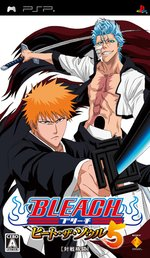 Bleach: Hit The Soul 5