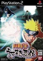 Naruto - Uzumaki Ninden
