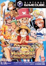 One Piece - Treasure Battle