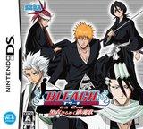 Bleach 2 - Kokui Hirameku Requiem