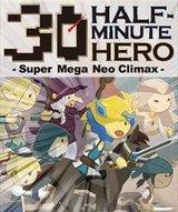 Half Minute Hero
