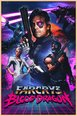 Far Cry 3 - Blood Dragon (PS3)