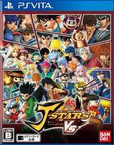 J-Stars Victory VS